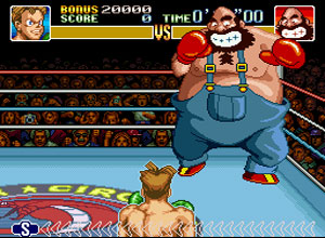 Super Punch-Out Screenshot